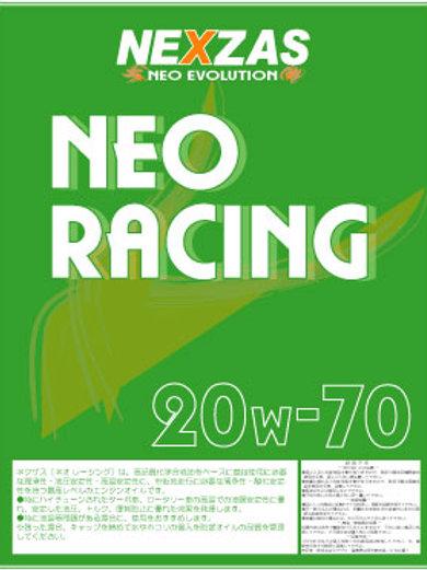 NEXZAS/  NEO RACING 20W-70