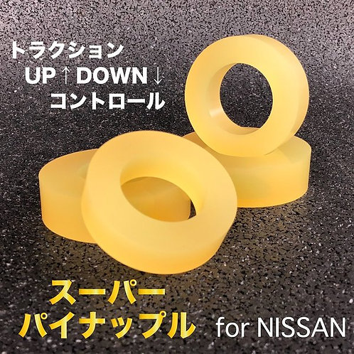 URAS/ Super pineapple for NISSAN   スーパーパイナップル