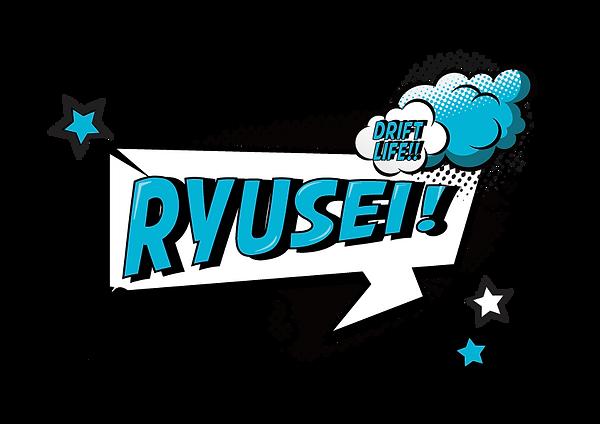 RYUSEI-LOGO-2.png