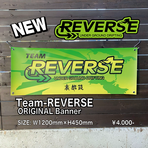 Reverse /リバース  オリジナルバナー