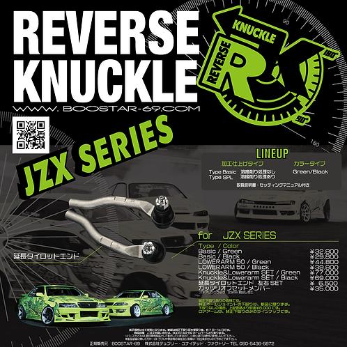 REVERSEK NUCKLE / Extended Tie Rod End for JZX100