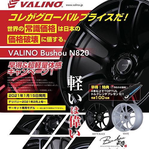 VALINO /BUSHOU N820 20インチ 10.5J
