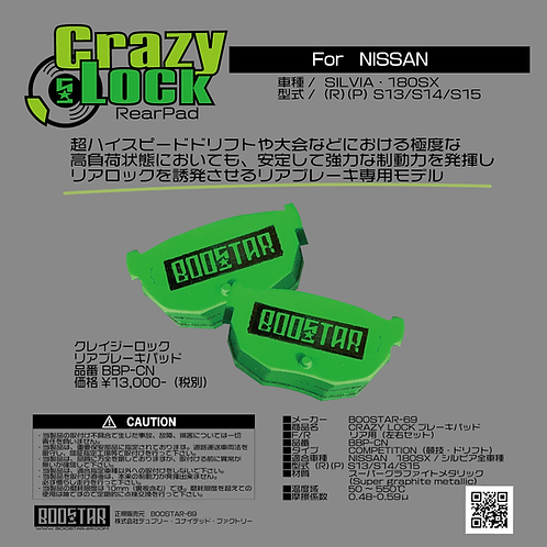 BOOSTAR / rear brake pad CRAZYLOCK For NISSAN