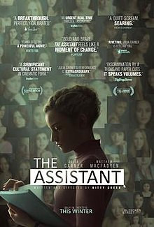 The Assistant ★★★