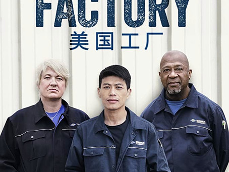 American Factory ★★★