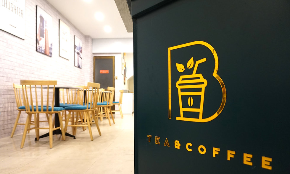 B Tea & Coffee