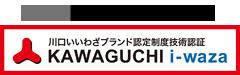 iwaza_logo_H.png