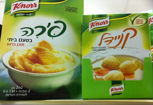 Knorr1.jpg