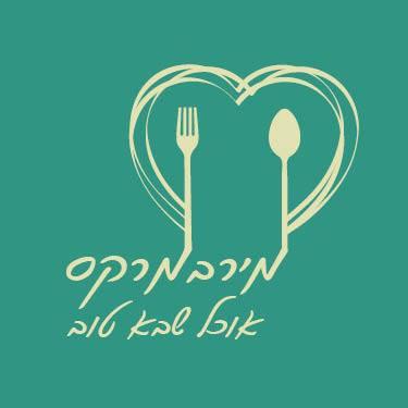 לוגו מירב מרקס.jpg