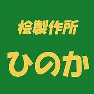 楽天ロゴ.jpg