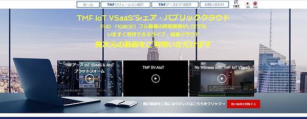 集客用WEB図6.png