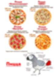 доставка пиццы Запорожье