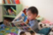 Montessori reading
