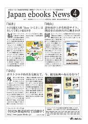 JEN2104(全体).jpg