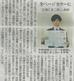 北海道イーブックスを運営する(株)須田製版が       「広報とまこまい」のリニューアルに貢献し大反響 May17,2021
