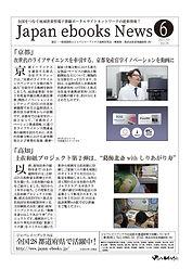 JEN2106(全体).jpg