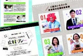JE-guide_book2020 (002).jpg
