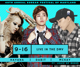 FANMEET FB size (2).png