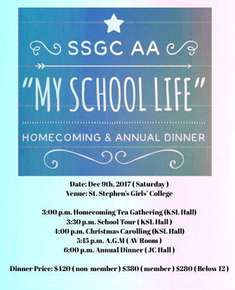 2017 Homecoming Tea Gathering and Annual Dinner on (2017 Dec 9th)