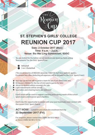 SSGC Reunion Cup 2017