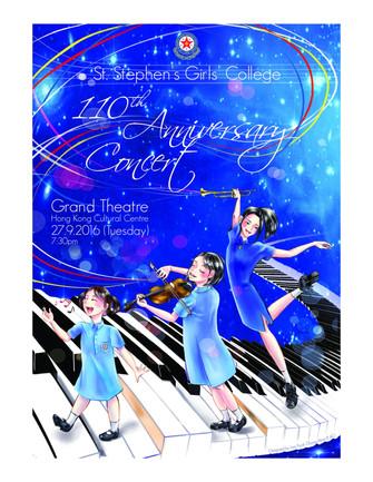 SSGC 110th Anniversary Concert