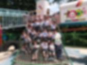 DSCF4097.JPG