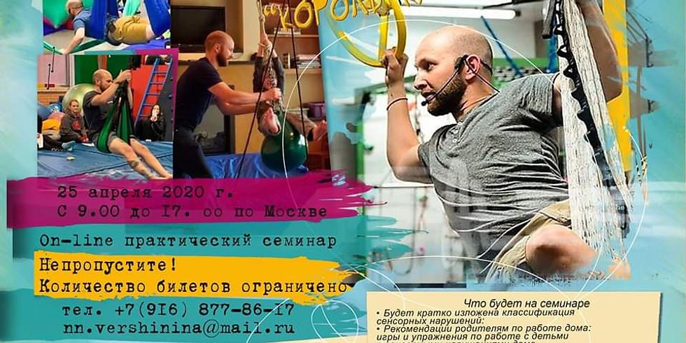 The #KingOfSwings Russia Webinar