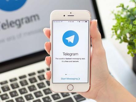 Читайте нас в Telegram!