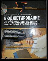 Bitmap2