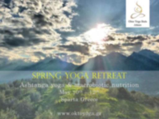 Sparta Yoga Retreat.jpg
