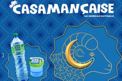 Casamancaise - Tabaski
