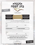 1st - 8th B Pesach Machzikei Torah.jpg