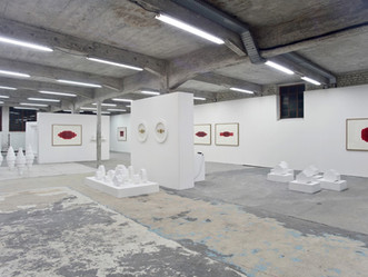 [ARTWA PICK] 주목할 만한 세계의 상업갤러리 17 – 아쉬 뒤 시에즈 L'H du Siège