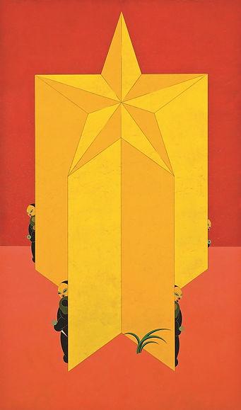 Yang Dae-Won_Doubt - Star_2008.jpg