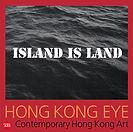 HongKong Eye.jpg