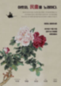아트와청춘콘서트11월_기본_게시용.jpg