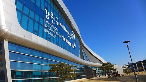 Gangwon International Biennale