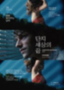 2월 포스터.JPG