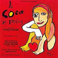 YvesDesrosiers_Cover_Le-Coeur-au-poing.j