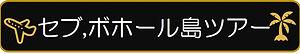 お問い合わせ.5.jpg