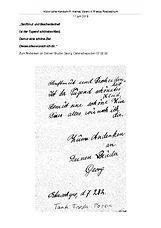 Poesiealbum 1932 von Frieda Kruse. Baiersdorf