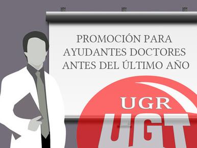 PROMOCIÓN PARA AYUDANTES DOCTORES ANTES DEL ÚLTIMO AÑO