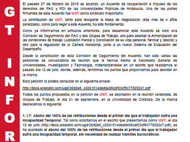 OTRA LARGA LUCHA DE UGT: MÁS CERCA DE LA DEVOLUCIÓN DEL 5% (2013-2014) POR LA JUNTA DE ANDALUCÍA INC