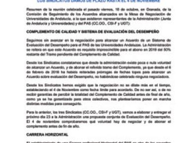 🔴 UGT | INFORMA: SEGUIMOS SIN ACUERDO PARA PERCIBIR EL 50% DEL TRAMO PENDIENTE DEL COMPLEMENTO DE C