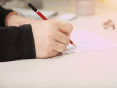 🔴 ESCALA AUXILIAR ADMINISTRATIVA: convocatoria del segundo ejercicio y criterios de valoración. (77