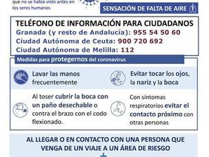 🔴 𝑼𝑮𝑻/𝑼𝑮𝑹 𝑰𝑵𝑭𝑶𝑹𝑴𝑨:  COMUNICADO COVID-19 UGR. 12 DE MARZO DE 2020, 20:00 HORAS