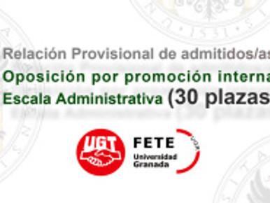 Relación Provisional de admitidos/as Oposición por promoción interna Escala Administrativa (30 plaza