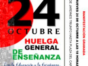 El día 24 de octubre ÚNETE a una huelga necesaria para cambiar una política universitaria regresiva