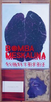 「ボンバ・メスカリーナ」たべ・けんぞう+ヨシダ・ヨシエ