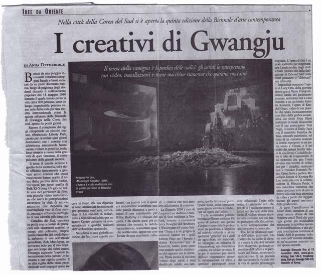 I creativi di Gwangju